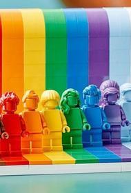 В Латвии выпустили «Лего» в честь ЛГБТ-сообщества