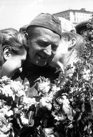 К окончанию Второй мировой войны