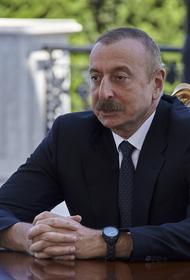 Президент Азербайджана Алиев заявил об отсутствии ответа Еревана на предложение о мирном договоре