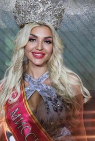 Победительницей конкурса «Миссис Россия - 2021» признана Анна Филиппова из Кузбасса