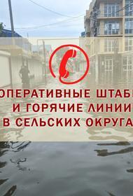В Анапе из-за ливня пострадал 21 отель