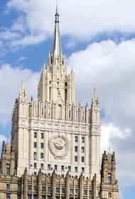 В МИД РФ сообщили, что эвакуация российских дипломатов из Афганистана не планируется