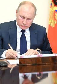 Путин подписал указ о посмертном награждении военных, погибших при тушении пожаров в Турции