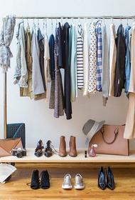 Правила Базового гардероба