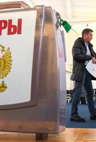 В Москве мужчина избил агитаторов одного из кандидатов на выборах в Госдуму