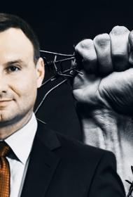 В Польше ограничили права уцелевших в Холокосте