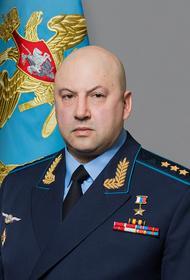 Владимир Путин присвоил главнокомандующему ВКС России Сергею Суровикину звание генерала армии