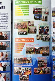 Общественное здоровье успешно укрепляют в Приморском крае