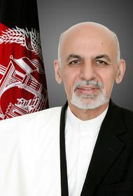 Президент Ашраф Гани бежал, отдав Афганистан в руки «исламофашистов»