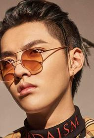 Арест Криса Ву: звезда k-pop подозревается в изнасиловании