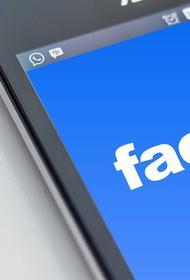 Facebook будет удалять контент, связанный с талибами