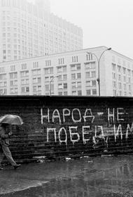 «Мы будем строить новую страну»: 1991 год в объективе Юрия Феклистова