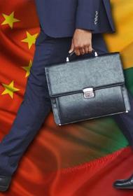 Китай отозвал посла из Вильнюса в ответ на решение Литвы об открытии представительства Тайваня