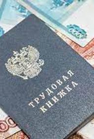 В России изменен порядок обеспечения бесплатными лекарствами граждан, страдающих сердечно-сосудистыми заболеваниями