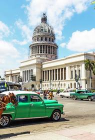Похоже, «кубинский коммунизм будет свёрнут, как бабушкин ковёр»