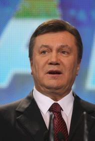 Янукович заявил, что главной ошибкой Украины за 30 лет независимости является отказ от добрососедства с Россией