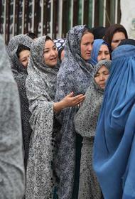 Al Hadath: талибы пригласили женщин участвовать в управлении Афганистаном