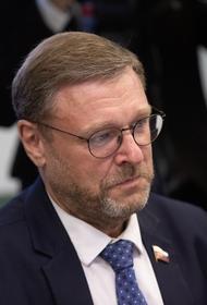 Сенатор Косачев заявил, что в Афганистане может разразиться новая гражданская война из-за смены власти