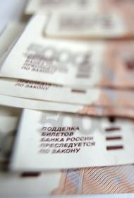 На выплаты малообеспеченным семьям с детьми до семи лет дополнительно выделят 21 миллиард рублей