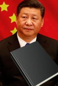 В Китае Си Цзиньпина могут избрать генсеком на третий срок