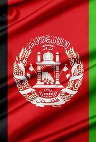 Reuters: не менее трех человек погибли при обстреле митингующих в поддержку афганского флага
