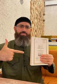 Религиозный советник Кадырова назвал талибов «красавчиками»