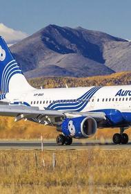 Эксперт Хуциев: дальневосточная авиакомпания «Аврора» лишила местных перевозчиков федеральной поддержки