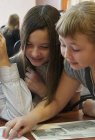 Московских школьников приглашают на шестую смену с педагогами-психологами