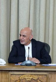 Президент Афганистана Гани обратился к соотечественникам с призывом не верить, что он продал свой народ