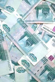 В России осенью разыграют по 100 тысяч рублей среди привитых от COVID-19