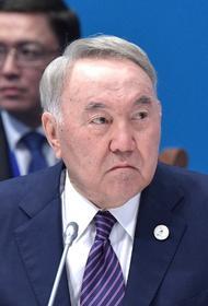 Политолог Ципко  заявил, что Назарбаев мог предотвратить развал СССР