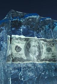 США заморозили госрезервы Афганистана в американских банках