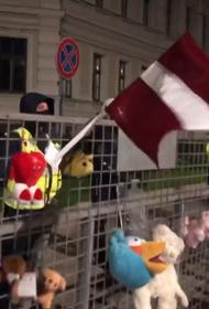 Акции протеста в Латвии: премьер-министр Кариньш проигнорировал волю народа