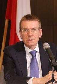 Глава МИД Латвии поблагодарил Россию на русском языке