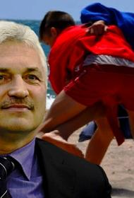«Пляжное самбо – это не шутка»: Сергей Елисеев рассказал о новой дисциплине в спорте