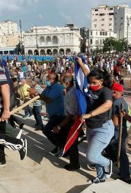 Власти Кубы после протестов начинают «закручивать гайки»