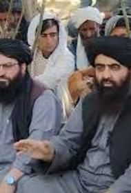 О ситуации в Афганистане и роли РФ