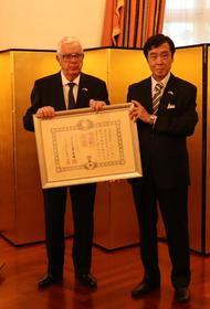 Латвийский композитор Раймонд Паулс получил японский Орден Восходящего солнца
