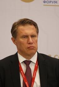 Мурашко сообщил о разрешении Минздрава использовать «Спутник Лайт» для вакцинации граждан старше 60 лет