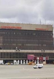 Подавший сигнал бедствия самолет Superjet-100 совершил посадку в аэропорту Шереметьево