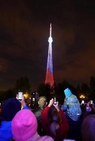 В Челябинске в честь Дня российского флага телебашня окрасится в триколор