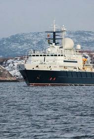 Daily Express: «корабль-шпион» из России «крадется» к водам Великобритании у западного побережья Ирландии
