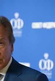 Сенатор Пушков заявил, что за «провал» США в Афганистане будет вынуждена расплачиваться Европа