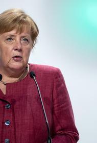 Канцлер ФРГ Меркель призвала Украину готовиться к отказу Европы от поставок газа из России через 25 лет