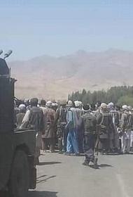 В афганской провинции Баглан идут кровопролитные бои между талибами и местными силами самообороны
