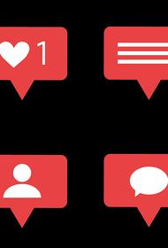 Челябинцы обожают комментировать чужие объявления в соцсетях