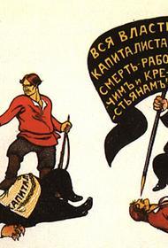 Запад деградирует в направлении брежневского СССР