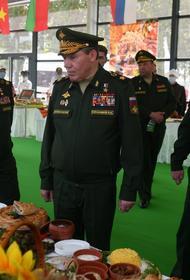 Герасимов оценил мастерство военных поваров армий стран Азии
