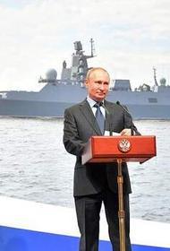 Путин: Мы будем и далее развивать военно-морской потенциал России