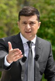 Зеленский ввел санкции против «Ростелекома», «МК» и главы ДНР Пушилина